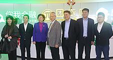 国务院参事在东莞市领导陪同下考察指导团贷网