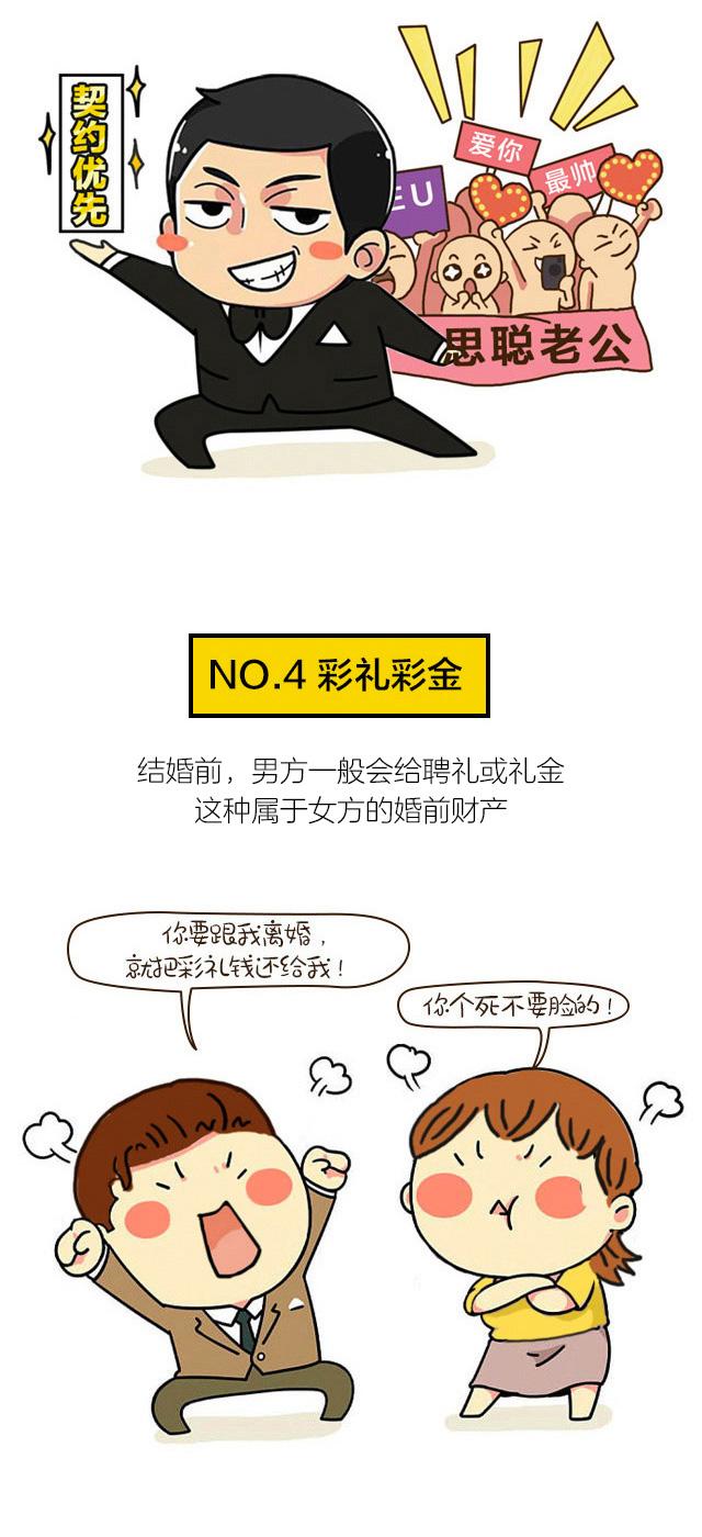 长图_09.jpg