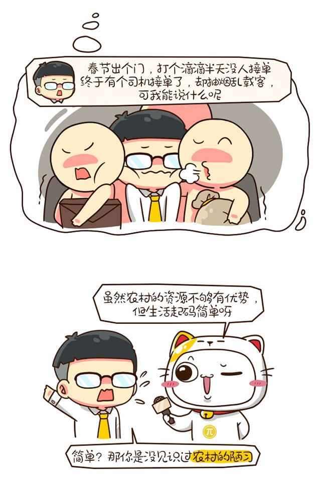 长图_08.jpg