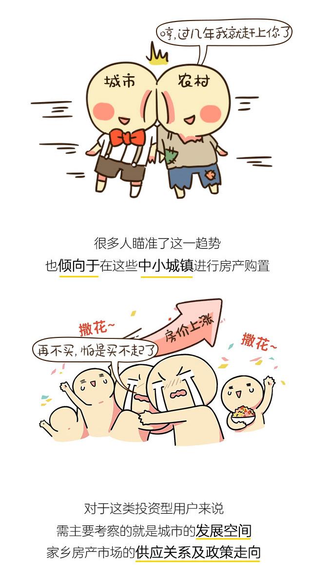 长图_05.jpg