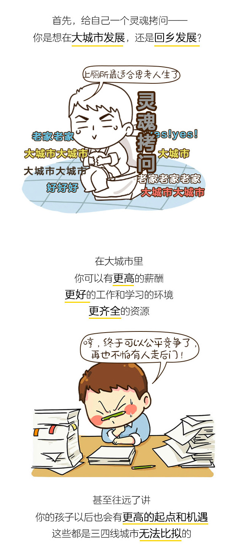 长图_07.jpg