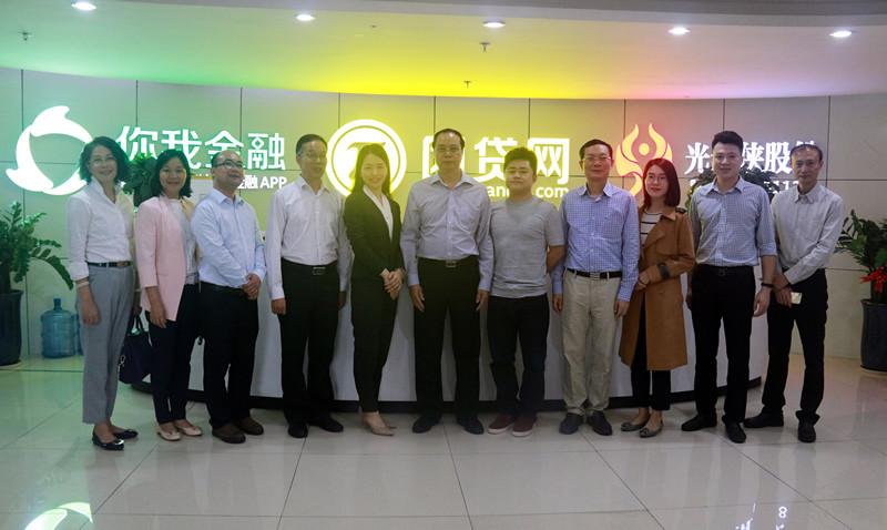 东莞市人大常委会副主任何跃沛一行到访团贷网